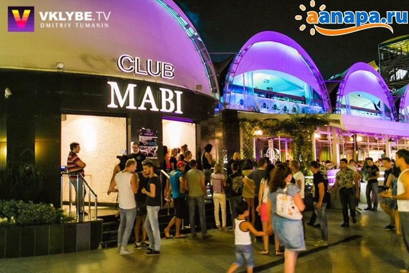Цены ночных клубов анапы ночной клуб в москве для знакомства