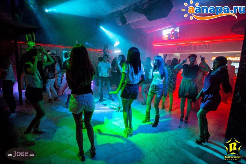 кафе клуб ночной танцы