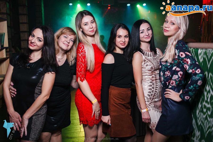 ночной клуб в анапе яга