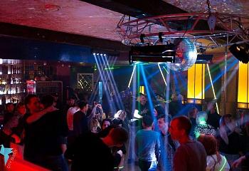 Ночные клубы бары анапы пляжный футбольный клуб цска москва