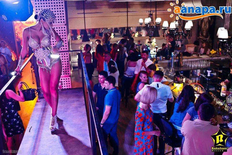 Клубы анапы ночные адреса стриптиз бары в москве